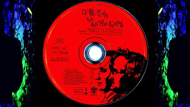 synoptic international cd
